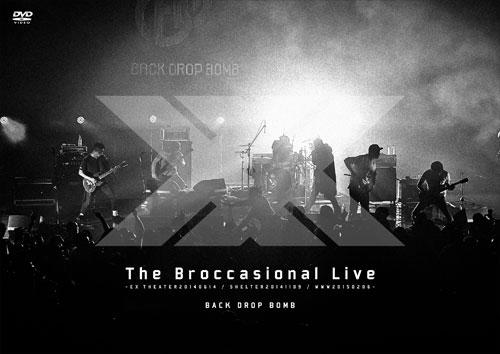 BDB_TheBroccasionalLiveDVD_H1_500