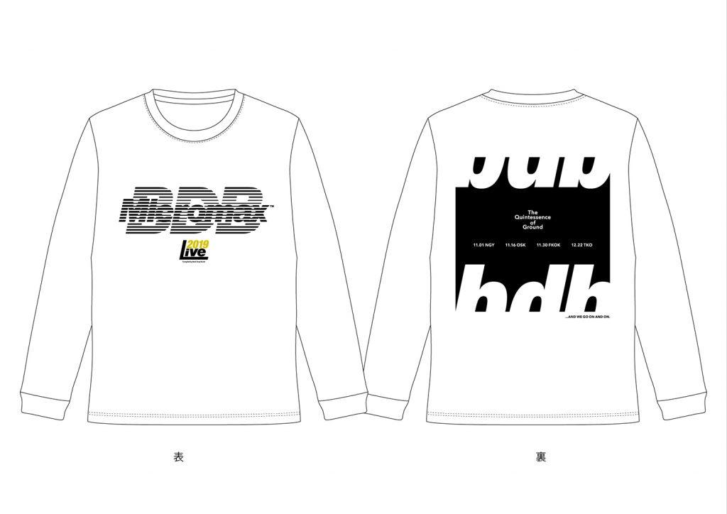 BDB_Micromax-Tour_longtee_fix