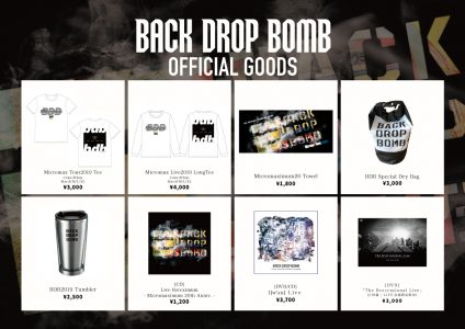 BDB-GOODS-all